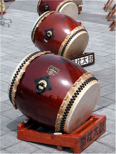 Japanese Welcome Drums